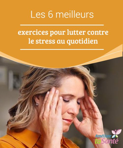 4 exercices pour perdre du poids