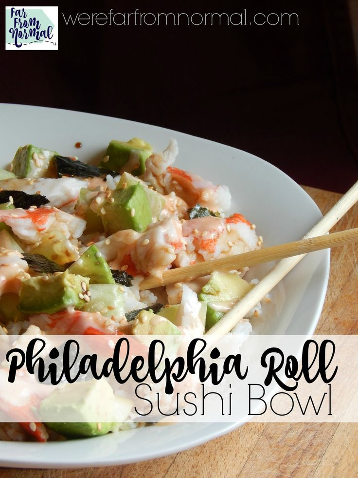 programme du r gime philadelphia roll sushi bowl wasfarfromnormal virtual fitness. Black Bedroom Furniture Sets. Home Design Ideas