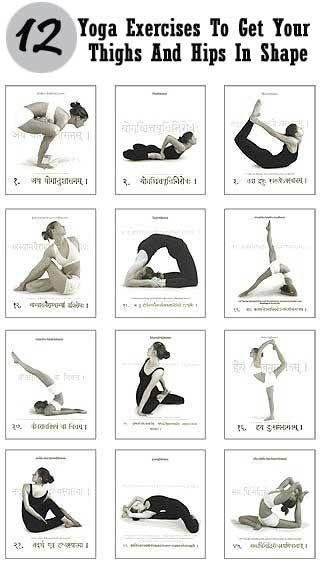 exercice du yoga meilleures poses de yoga virtual fitness votre magazine d 39 inspiration. Black Bedroom Furniture Sets. Home Design Ideas